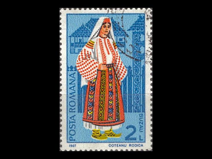 Rumunsko 1987 Mi 4400 - Filatelie