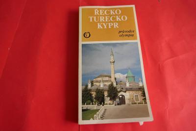 Řecko Turecko Kypr - retro průvodce Olympia  1985