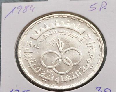 Egypt 5 Pound 1984 50. výročí - ropného RRRR jen 10.000 Ex Ag UNC čsbE