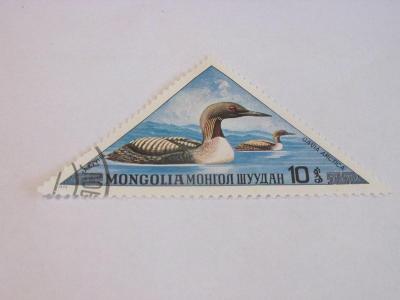Prodávám známky  Mongolsko 1973,  Ptáci