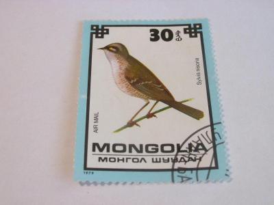 Prodávám známky  Mongolsko 1979, Ptáci