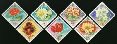 Mongolsko 1983 Známky Mi 1560-1566 ** květiny