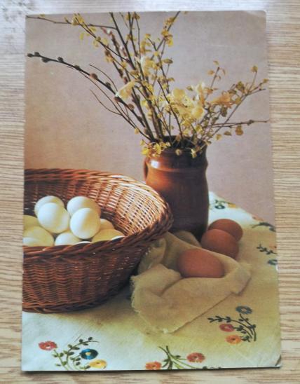 Pohled Veselé Velikonoce - Pohlednice