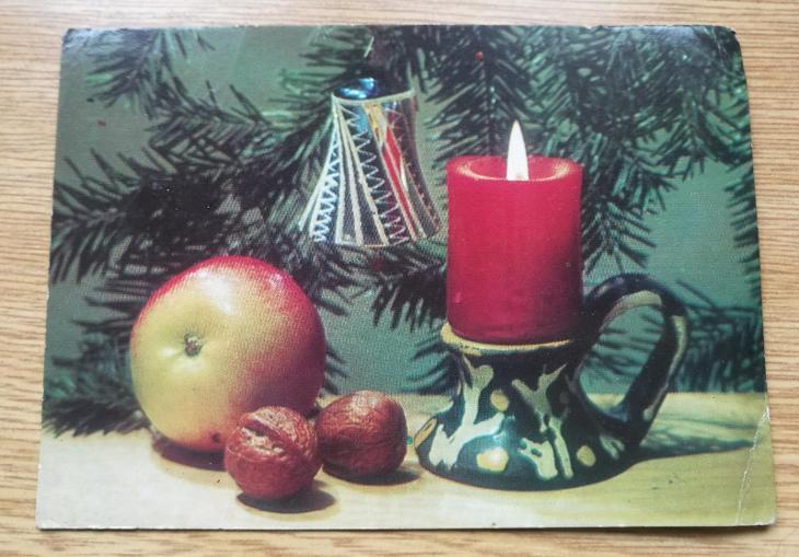 Pohled   Veselé Vánoce - Pohlednice