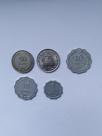 Izrael 5 mincí 1949-62 - Numismatika