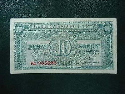 10 Korun  1950   Serie VA   Neperforovana