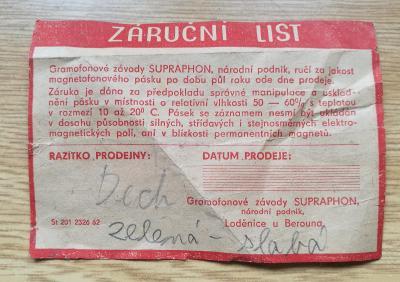 Záruční lístek Supraphon