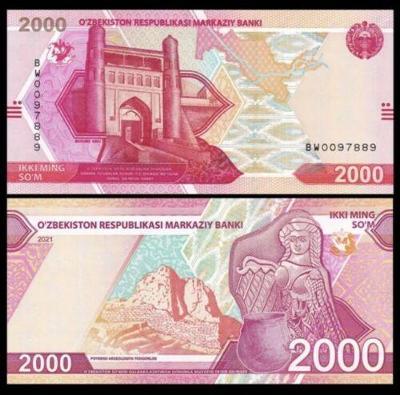 2000 SUM 2021 UZBEKISTAN  UNC