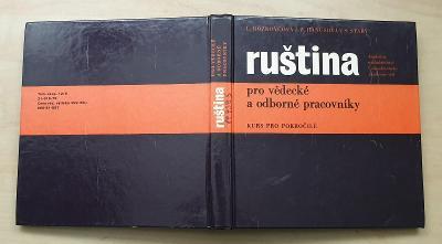 Ruština pro vědecké pracovníky (1979)