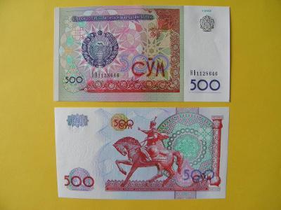 500 Sum 1999 Uzbekistan - P81 - UNC - /X263/