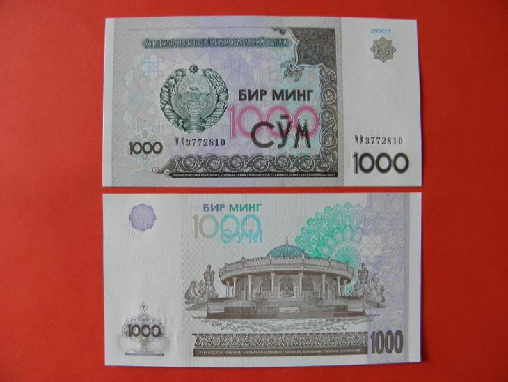 1.000 Sum 2001 Uzbekistan - P82 - UNC - /X264/ - Bankovky