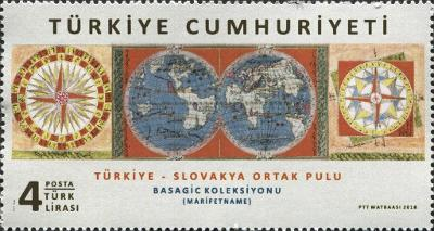 Turecko 2018 známky Mi 4463 ** knihovna mapa společné vydání Slovensko