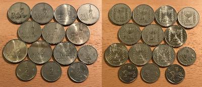 1/2 LIRA 1963,67,69,70,71,74-76,78-83 (Izrael)