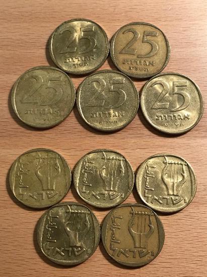 25 Agorot 1960,73,76,78,79 (Izrael) - Numismatika