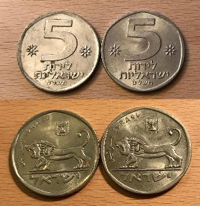 5 LIROT 1979, 1980 (Izrael)