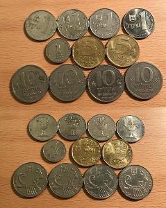 1 Šekel 1981-84,92 + 5 Šekel 82,84 + 10 Šekel 82-85 (Izrael)