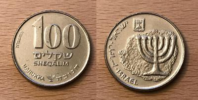 100 Šekel JE 5745 (1985) (Izrael) RL