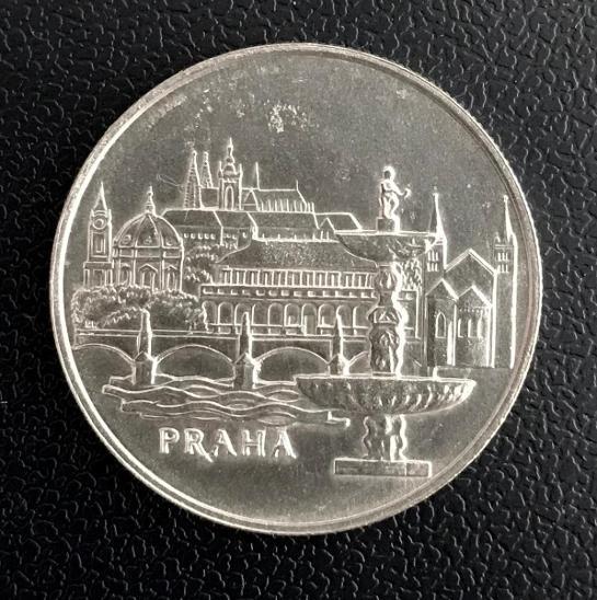 🌶Stříbrná mince 50 Koruna 1986 město Praha, Perfektní stav ! - Numismatika