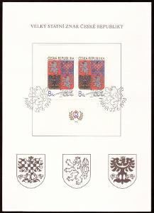 POF. PAL 2 - PAMĚTNÍ LIST VELKÝ STÁTNÍ ZNAK ČR, 1993 (S2992)