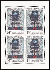 POF. PL 5 - EUROPA, HLADOVÝ SVATÝ, 1993 - TISKOVÁ DESKA D (S3001)