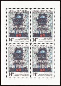 POF. PL 5 - EUROPA, HLADOVÝ SVATÝ, 1993 - TISKOVÁ DESKA B (S3002)