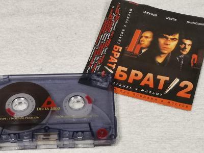 Audio Kazeta Russia Brat 2 Muzika k Filmu 2000 Delta