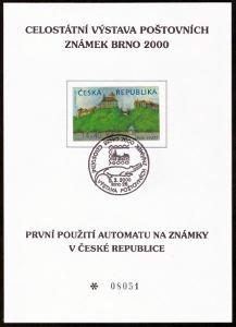 POF. PAL 6 - PAM. LIST PRVNÍ POUŽITÍ AUTOMATU NA ZNÁMKY V ČR (S3012)