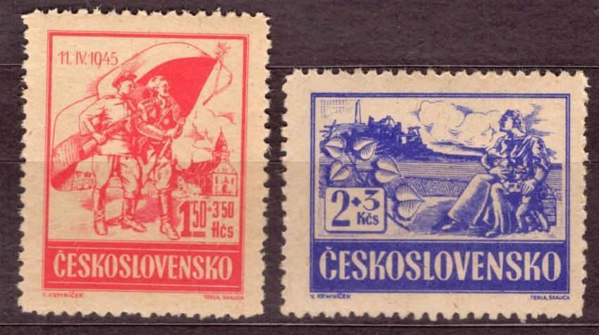 2 PAMĚTNÍ ZNÁMKY - TZV. SKALICKÉ VYDÁNÍ, 1945 (T9335) - Filatelie
