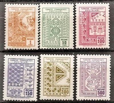 Turecko 1966 Služební známky Mi D 103-108 ** koberce