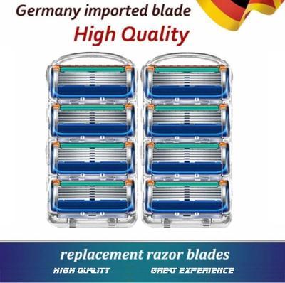 Gillette Fusion, Proglide - 8 kusů