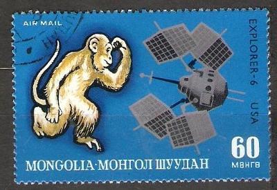 Mongolia kosmos, Mariner 5