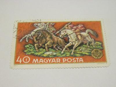 Prodávám známky  Maďarsko 1971, Lov a rybolov - Koně