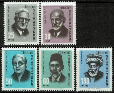Turecko 1966 známky Mi 1990-1994 ** slavní lidé hudba skladatel Spisov