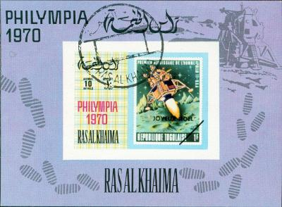 5A13 Aršík- TOGO LAISE/RAS AL KHAIMA PHILYMPIA 1970- kosmos