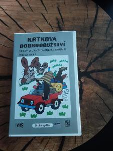 Krtkova dobrodružství 6 , VHS