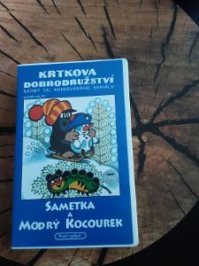 Krtkova dobrodružství 7,  VHS