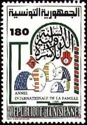 Tunisko 1994 Známky Mi 1285 ** rodina Rok rodiny