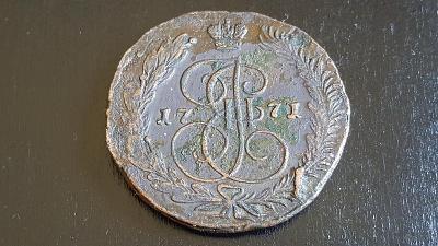 Mince - Carské Rusko, Jekatěrina ( Kateřina Veliká) - 5 kopějek - 1771