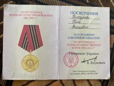 Rusko medaile 65 let viteznictvi doklad Ukrajina