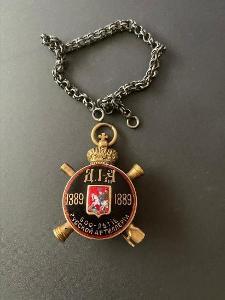 odznak 500 let ruského dělostřelectva 1339-1889 Rusko