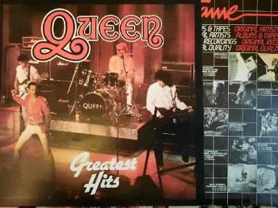 Queen – Greatest Hits LP 1984 vinyl Balkanton rare