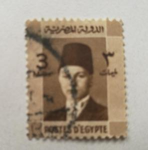 Známka - Egypt