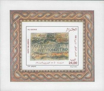 Alžírsko 1998 Známky Aršík Mi 9 ** archeologie mozaiky ryby