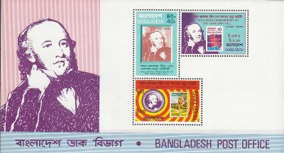 Bangladéš 1979 Známky aršík Mi 5 ** Rowland Hill