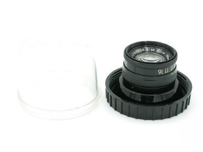 Zvětšovací objektiv NIKON EL-Nikkor 50mm/2,8 (M39)