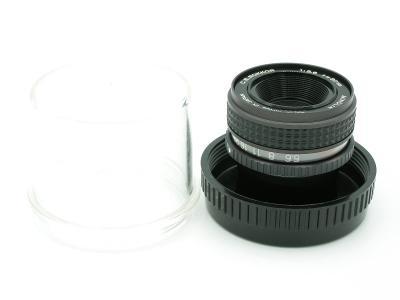 Zvětšovací objektiv MINOLTA C.E.Rokkor 80mm/5,6 (M39)