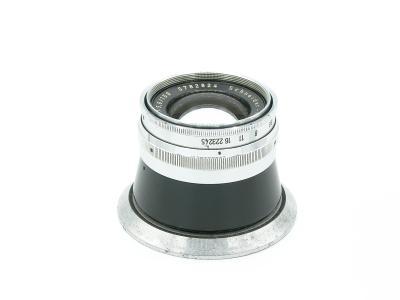 Zvětšovací objektiv SCHNEIDER KREUZNACH Componon 150mm/5,6 na 4x5 inch