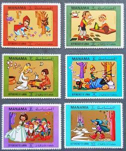 Manama pohádky dětské, 6ks známek, krásná série