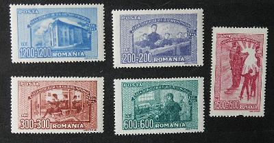 Rumunsko   / Známky (1a)