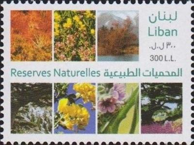 Libanon 2010 Známky Mi 1512 ** květiny národní park